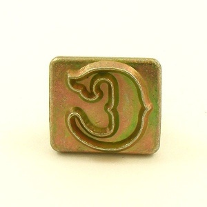 20mm Decorative Letter C Embossing Stamp