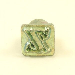 12mm Decorative Letter Z Embossing Stamp