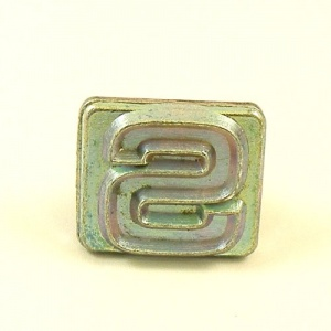 20mm Modern Letter S Embossing Stamp