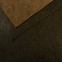 1.1mm SALE Glossy Dark Brown Leather A4