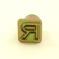 12mm Modern Letter R Embossing Stamp
