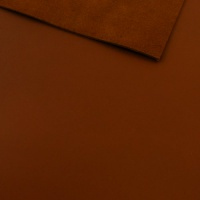 2mm Smooth Dark Tan Cowhide A4