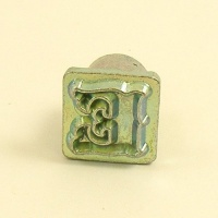 12mm Decorative Letter E Embossing Stamp