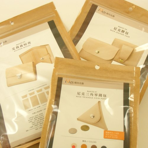 Leathercraft Project Kits