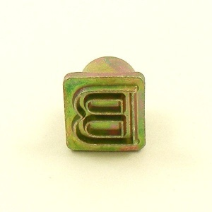 12mm Modern Letter B Embossing Stamp