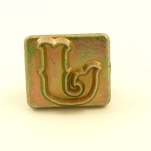 20mm Decorative Letter J Embossing Stamp