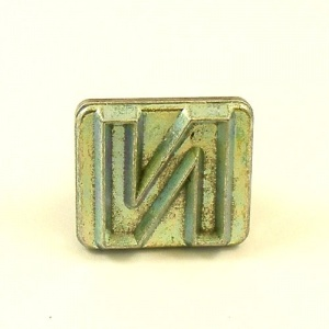 20mm Block Letter N Embossing Stamp