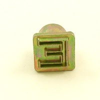 12mm Modern Letter E Embossing Stamp