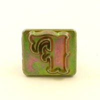 20mm Decorative Letter F Embossing Stamp