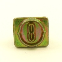 20mm Decorative Letter O Embossing Stamp