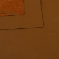 0.6mm Mid Brown Cow Nappa 30cm x 60cm