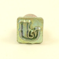12mm Decorative Letter J Embossing Stamp