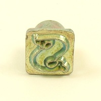 12mm Decorative Letter S Embossing Stamp
