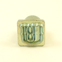 12mm Decorative Letter U Embossing Stamp