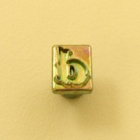 12mm Lower Case Letter d Embossing Stamp