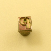 12mm Lower Case Letter p Embossing Stamp