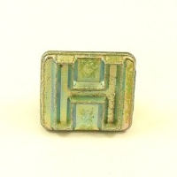 20mm Block Letter H Embossing Stamp