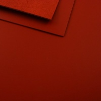 2.4-2.8mm Satchel Leather Red A4